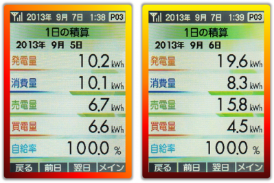 20130906.png