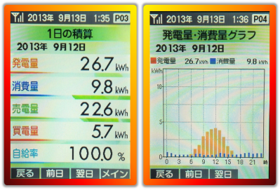 20130912.png