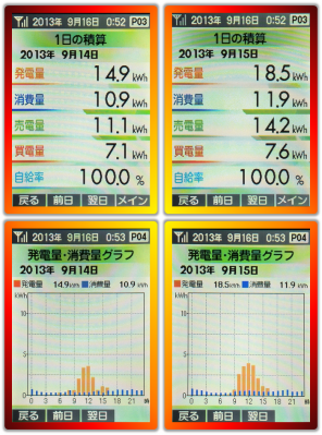 20130914_15.png