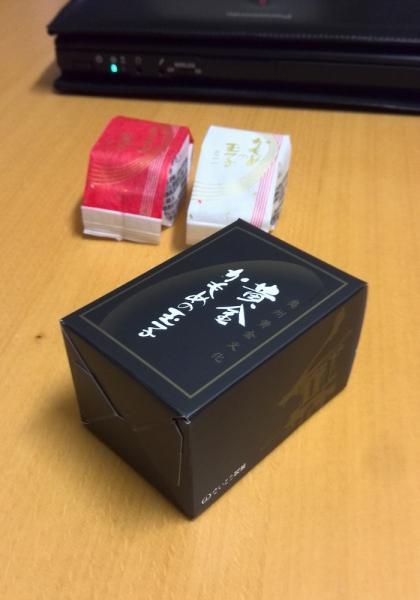20130916_かもめの玉子2