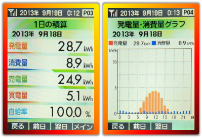 20130918.png