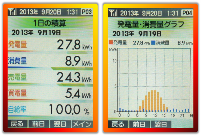20130919.png