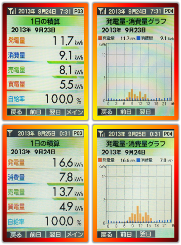 20130924_23.png
