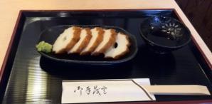 20130930_のやき