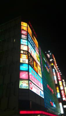 20130930_お好み物語