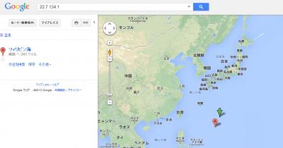 20131014_1200台風26号