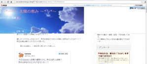 20131017_コメント投稿不可04
