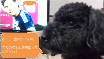 20131017_ダイスケ2