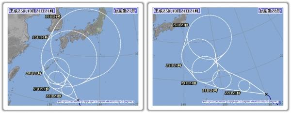 20131021_台風27号28号