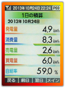 20131024.png