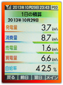 20131029.png