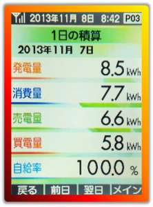20131108_07.png