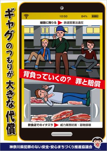 20131114_啓蒙ポスター