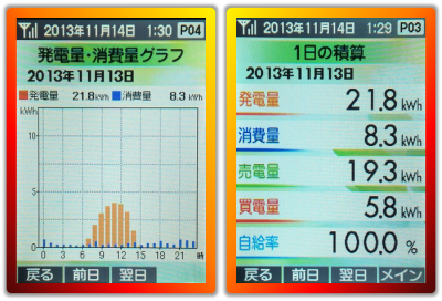 20131114_13.png