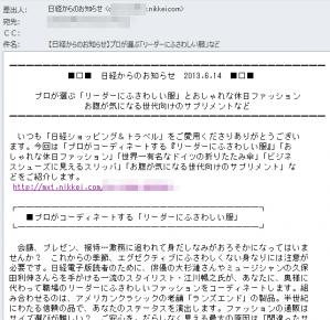 nikkei_Leader0.png