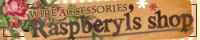 手作りワイヤーアクセ Raspberyl's shop