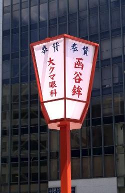 祇園祭り1