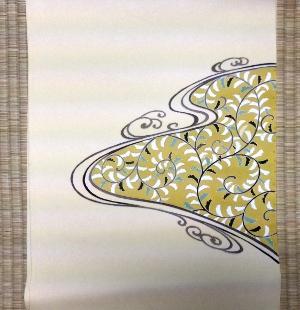 染帯 黄色 柄部分拡大