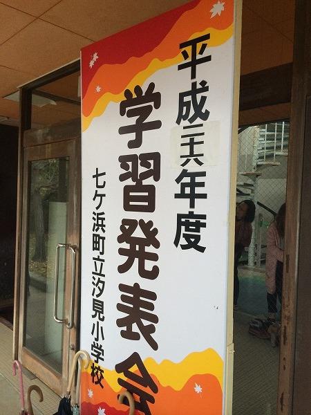 画像2014.11.1 002