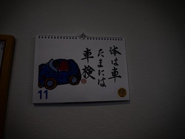 画像2014.11.13 007