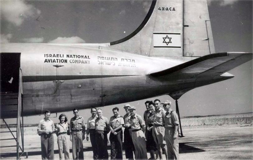el-al-premier-vol-1948.png