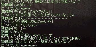 130701_01.jpg