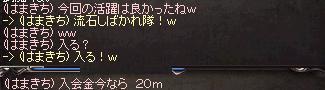 ss063005.jpg