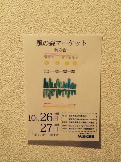 2013102121293275c.jpg