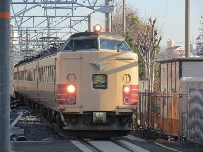 183系新大阪