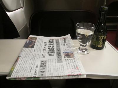 日本酒と新聞