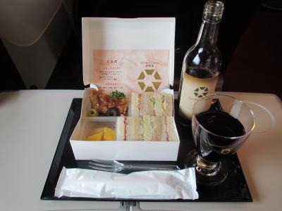 洋軽食と赤ワイン