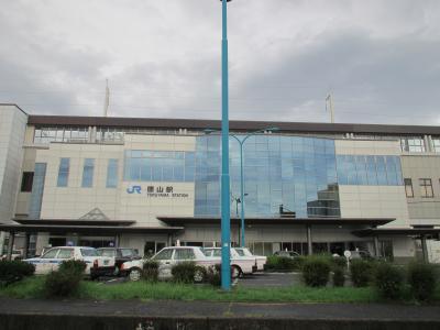 徳山駅南口