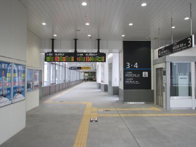 徳山駅誇線橋