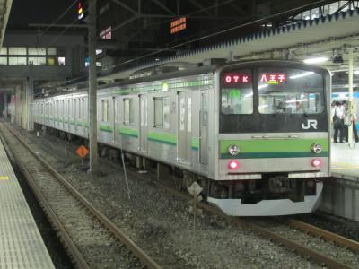 横浜線205系2