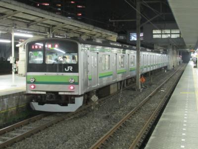 横浜線205系1
