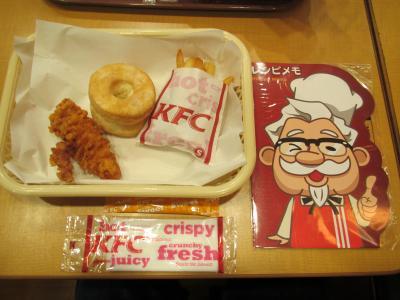 KFCスマイルセット