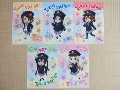 東京駅×けいおんクリアファイル表