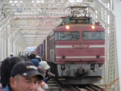 赤川鉄橋前3