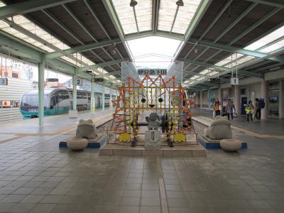 伊豆急下田駅ホーム