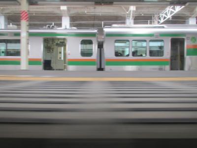 スーパービュー踊り子熱海駅