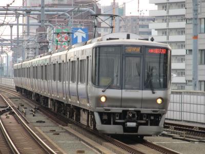 関空快速鶴ケ丘2