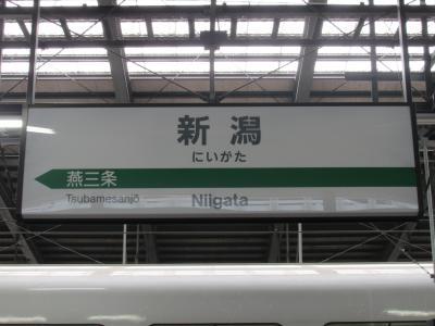 新潟駅看板