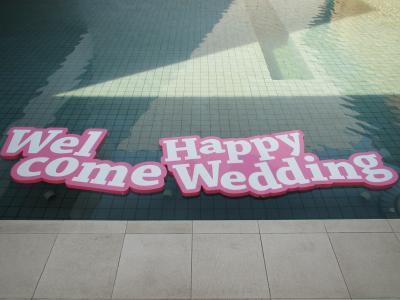 中津市結婚式