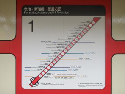 桜通線路線図