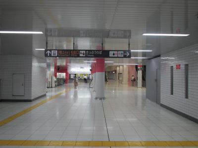 徳重駅コンコース