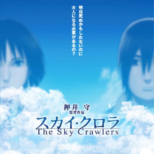 skycrawlers1