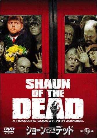 shawnofthedead