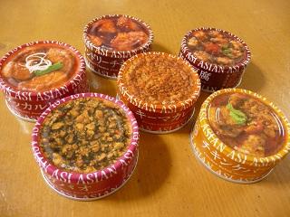 マルハニチロアジアン味シリーズ 6種セット