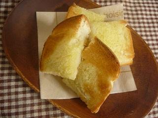 アップルジンジャートースト