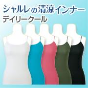 img_product_114188645252142e968e726.jpg